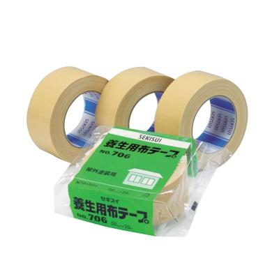 養生用布テープ#706 19×25