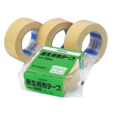 養生用布テープ#706 75×25