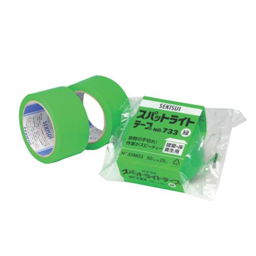 スパットライトテープNo.733 50×25