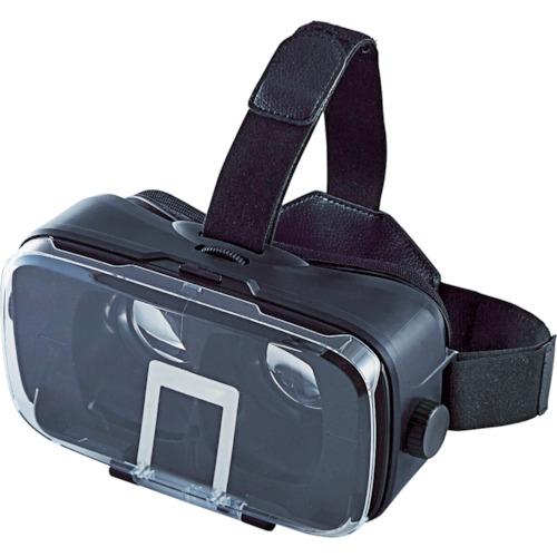 VR用 VRグラス 多機能タイプ ピント調節可 ブラック