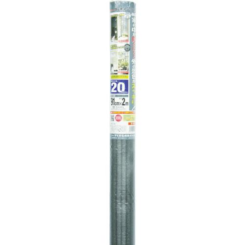銀黒マジックネット 20メッシュ 91cm×2m 銀/黒