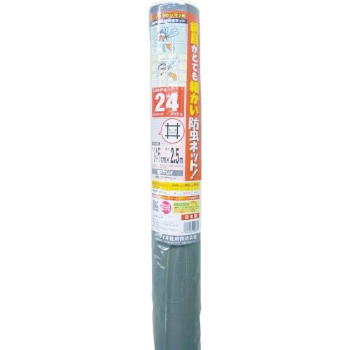クラウンネット 24メッシュ 145cm×2.5m グレイ