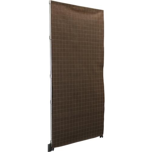 マグネット式目隠しカーテン 900×1800mm ブラウン