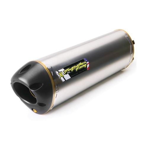 【受注生産品】GSX-R600/750(06-07) スリップオン/M2 チタンサイレンサー スタンダード