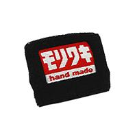 リストバンド モリワキ HAND MADE
