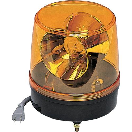 回転灯 黄色 AC100V