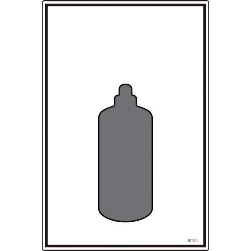 高圧ガス標識 無地タイプ 450×300mm 塩ビ
