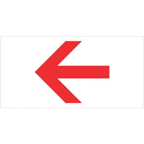 マグネット標識 150×300mm 矢印