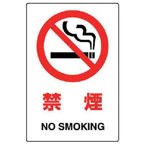 【取扱終了】JIS規格ステッカー 禁煙・5枚組・PVCステッカー 150×100mm