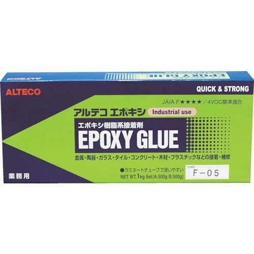 エポキシ接着剤 F05 1kgセット