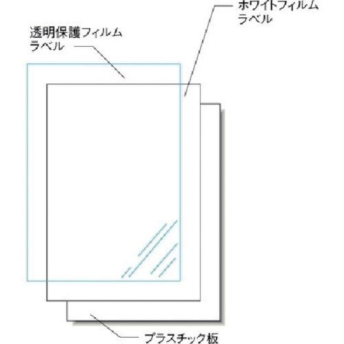 エーワン 屋外用サインプレートセット(インクジェット)光沢フィルム・白2枚