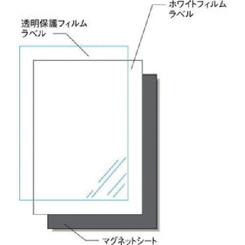 エーワン 屋外用マグネットセット(インクジェット)UVカット保護カバー付