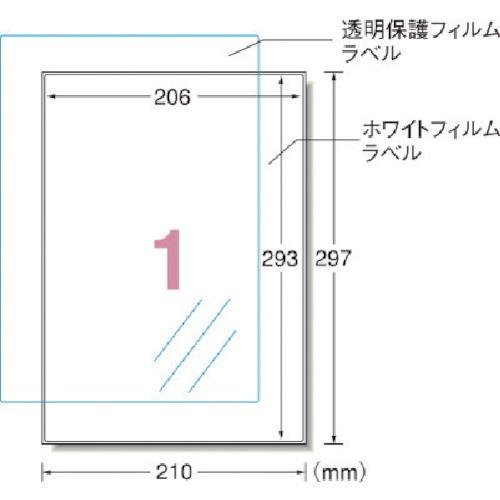 エーワン 屋外用サインラベル(レーザー)油面用カバー付ツヤ消し 1面 5枚