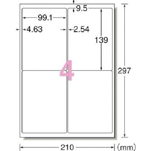 エーワン 屋外用サインラベル(レーザー)ツヤ消しフィルム・白 4面(2列×2段) 5枚