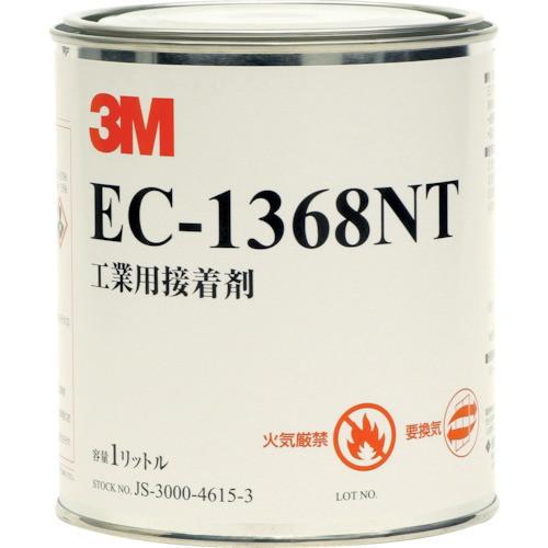 溶剤型接着剤 EC1368NT 1L