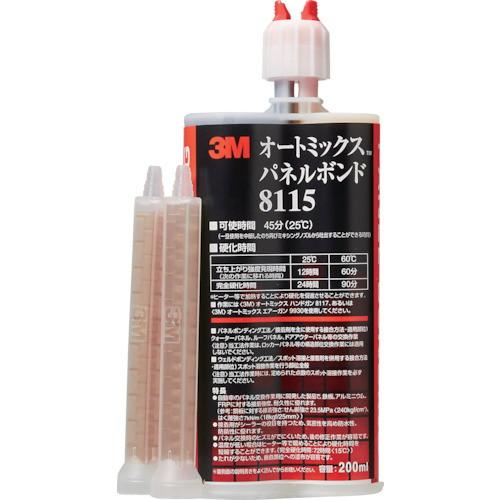 オートミックス パネルボンド 200ml 黒 8115