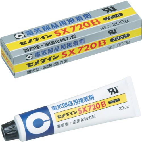 【取扱終了】SX720B 200g AX-131