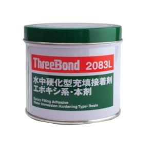 補修用接着材 TB2083L 本材 1kg 水中硬化