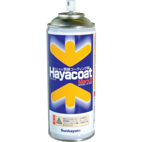 防湿防錆絶縁剤 ハヤコートMark2 黄色