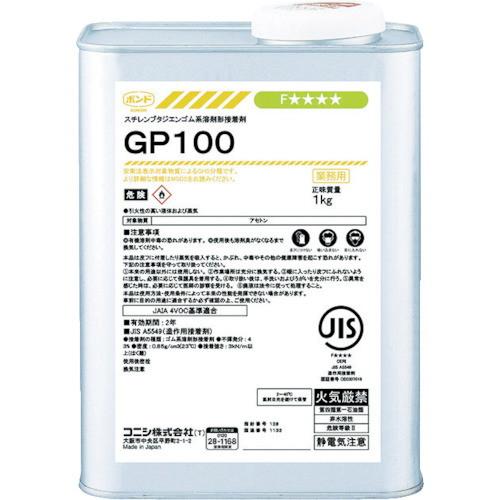 GP100 1kg #44267