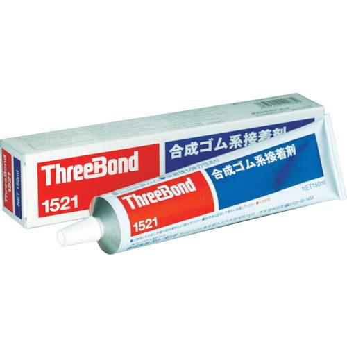 合成ゴム系接着剤 TB1521 150g 琥珀色