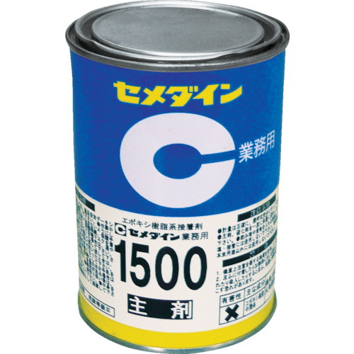 1500主剤 500g AP-035
