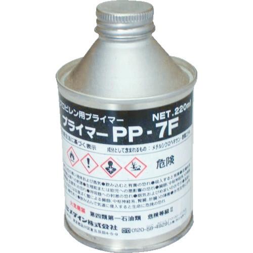 プライマーPP7F 220ml AR-104