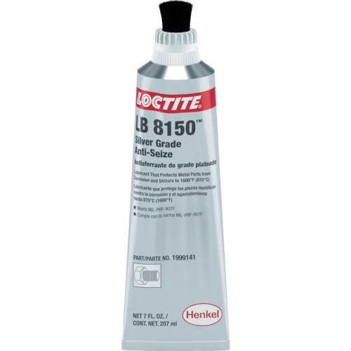 焼き付き防止潤滑剤 シルバーグレード 7オンス ブラッシュトップ
