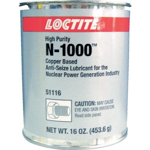 アンチシーズ N-1000 453.6g