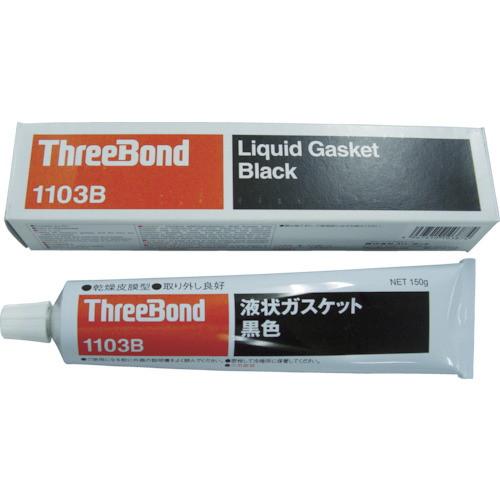 液状ガスケット TB1103B 150g 黒色