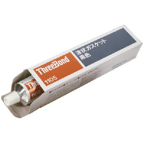 液状ガスケット TB1105 150g 合成ゴム
