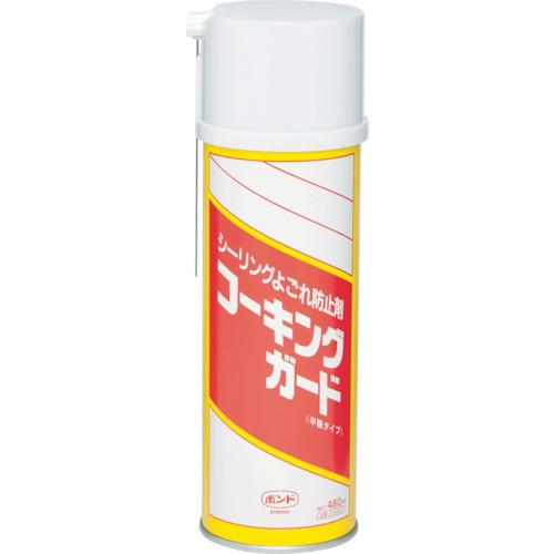 ボンドコーキングガード 480ml(エアゾール缶)