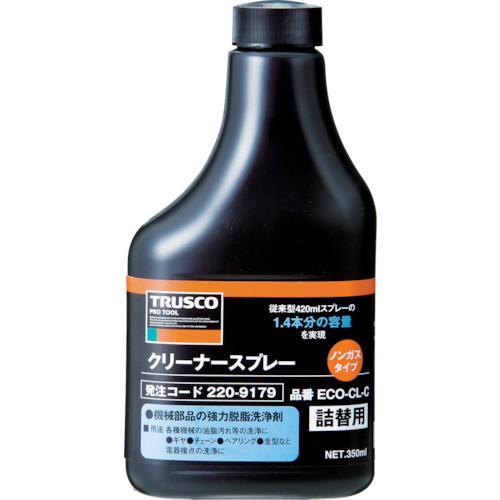αクリーナーノンガススプレー 替ボトル 350ml