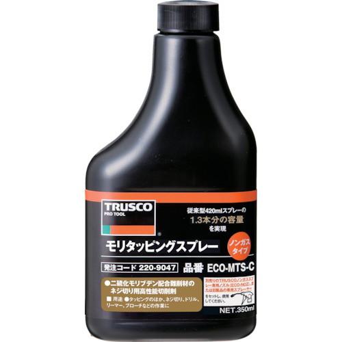 モリタッピングノンガスタイプ 高性能切削用替ボトル 350ml