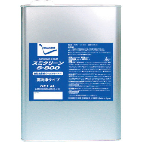 スミクリーンS-800 4L