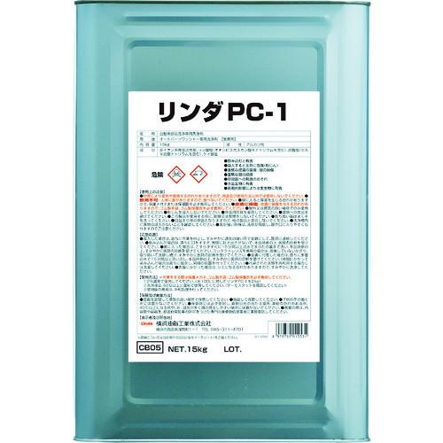 PC-1 15kg缶