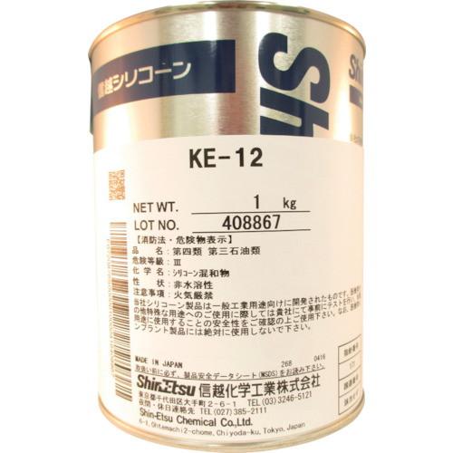 シリコーン二液型RTVゴム 1kg