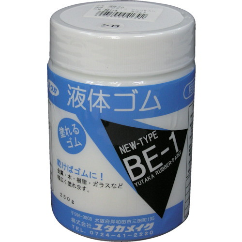 ゴム 液体ゴム ビンタイプ 250g入 白