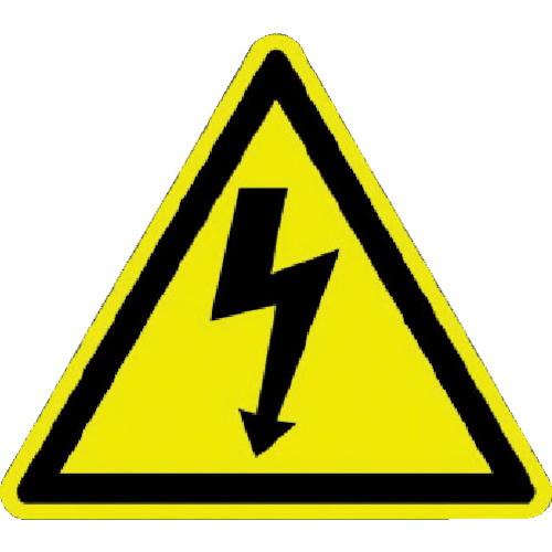 ISO警告ラベル 感電注意 (100枚入) 50.0mm