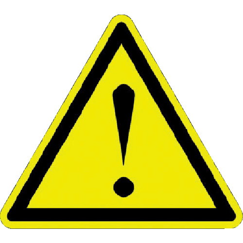 ISO警告ラベル 危険地域 (100枚入) 50.0mm