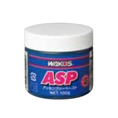 ASP 組付け時摩耗防止ペースト