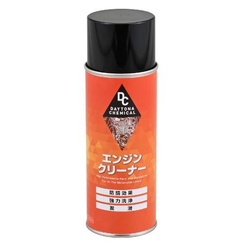 エンジンクリーナー(外部洗浄剤)
