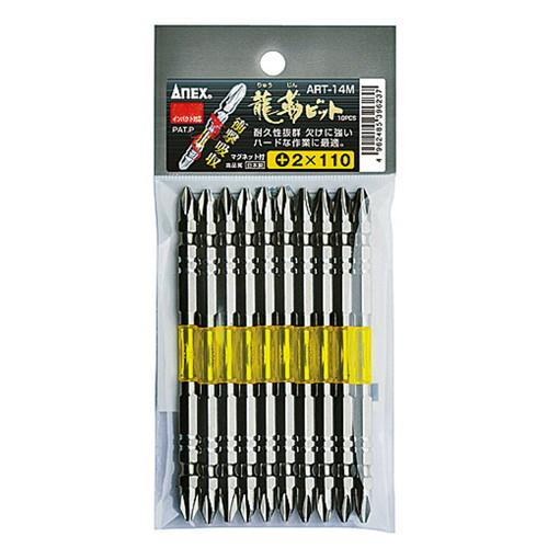 龍靭ビット10本組 (+)2X110