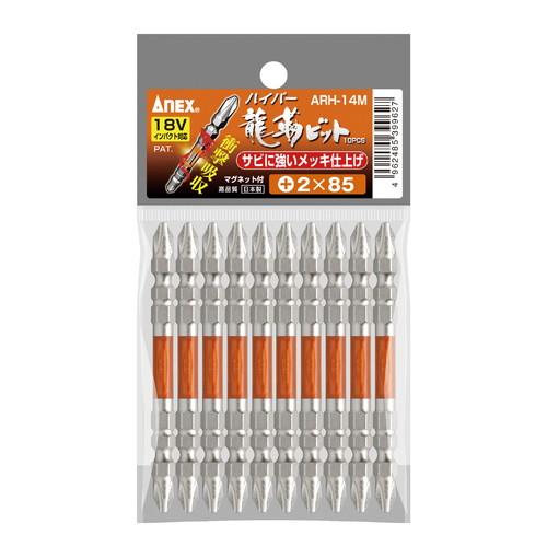 ハイパー龍靭ビット10本組 (+)2X85