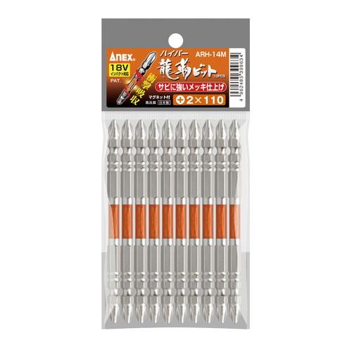 ハイパー龍靭ビット10本 (+)2X110