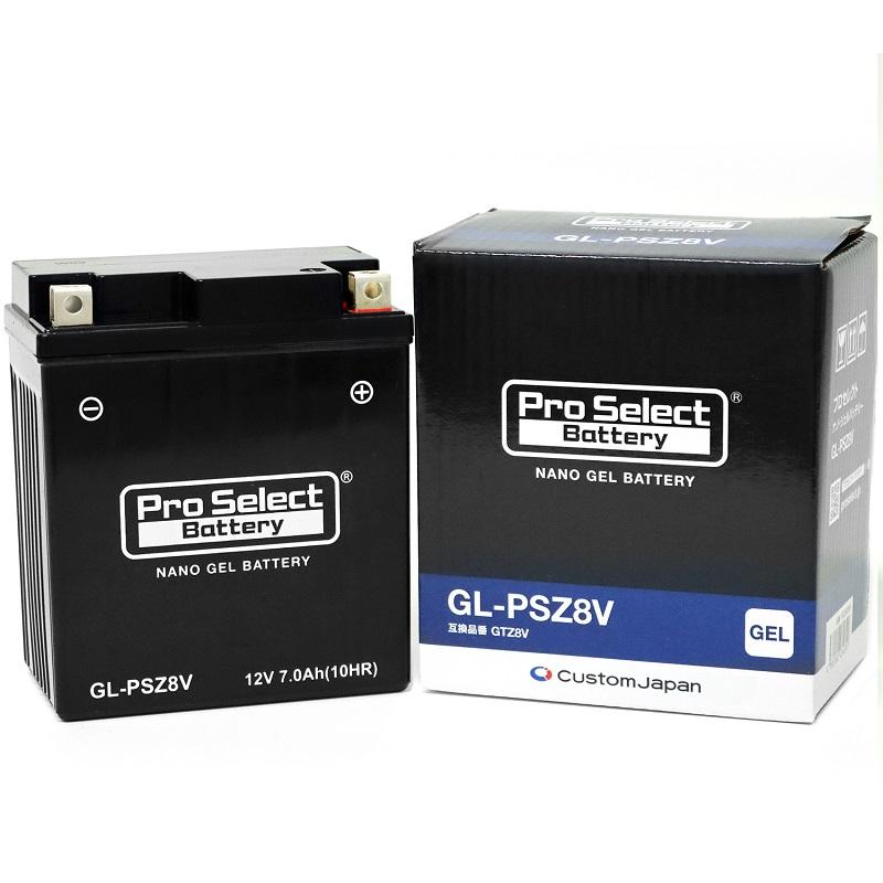 【1個売り】GL-PSZ8V(GTZ8V互換)(液入充電済)ジェルタイプ