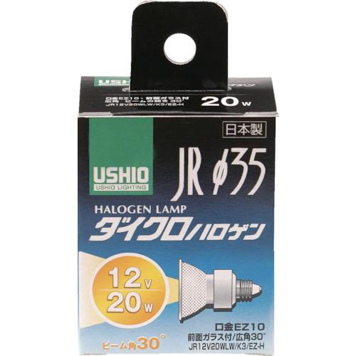 ダイクロハロゲン JR12V20WLW/K3/EZ-H