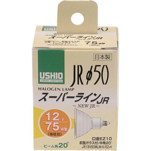 スーパーライン JR12V50WLM/K/EZーH
