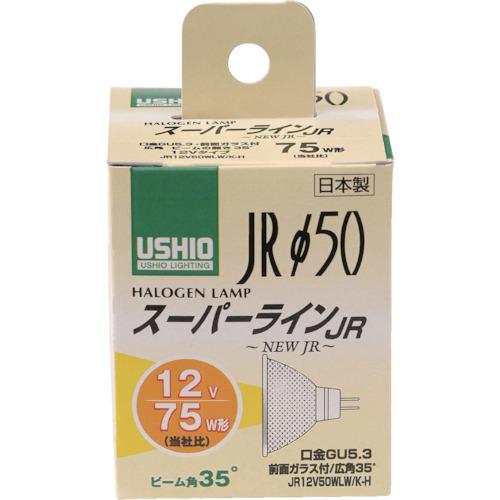 スーパーライン JR12V50WLW/K-H