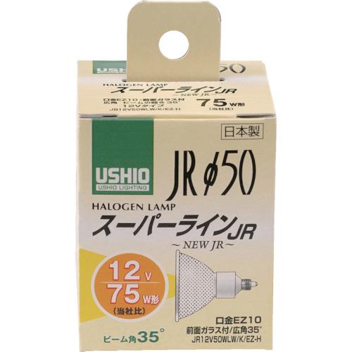 スーパーライン JR12V50WLW/K/EZーH